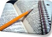 Blogueiros devem estudar