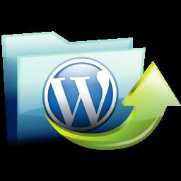 Mudando o diretório do seu site WordPress sem problemas